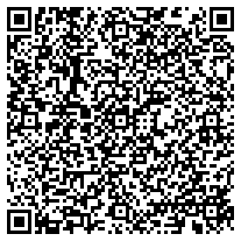 QR-код с контактной информацией организации Гид, Компания