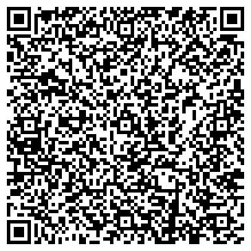 QR-код с контактной информацией организации Три дороги , Объединение