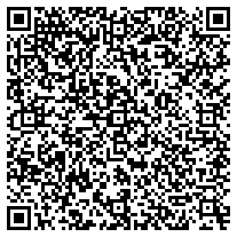 QR-код с контактной информацией организации Кондратюк Нотариус