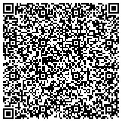 QR-код с контактной информацией организации Частный нотариус Шаповаленко Анатолий Иванович, СПД