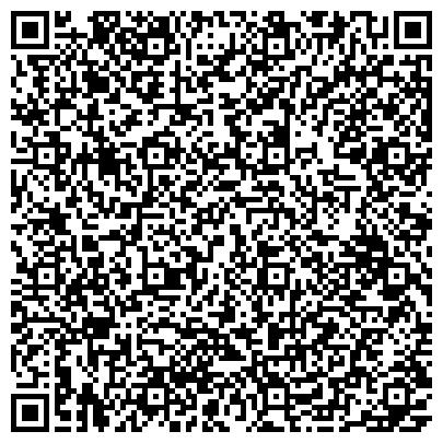 QR-код с контактной информацией организации Вышинская Ольга Марьяновна, частный нотариус, ЧП