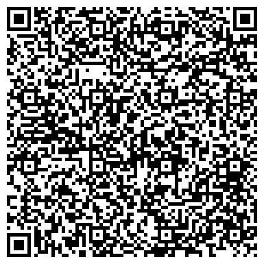 QR-код с контактной информацией организации Нотариус Белоконь Раиса Васильевна,ЧП
