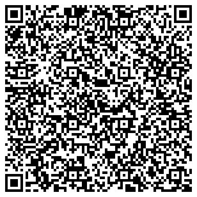 QR-код с контактной информацией организации Частный нотариус Рудык Я.А.СПД