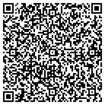 QR-код с контактной информацией организации Нотариус, ЧП