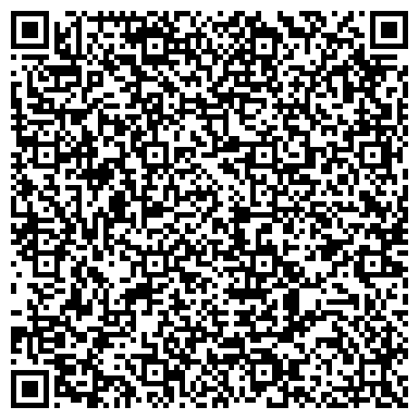 QR-код с контактной информацией организации Солодовник А Н, ЧП (Нотариус)