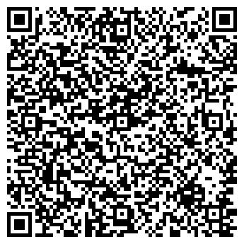 QR-код с контактной информацией организации Status,ООО