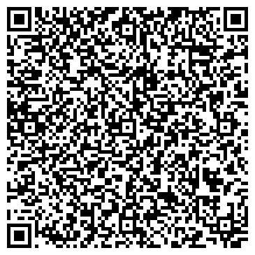 QR-код с контактной информацией организации Lex United (Лекс-юнайтед), ЧП