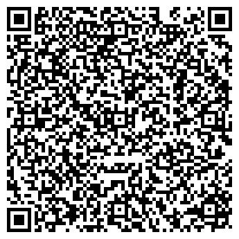 QR-код с контактной информацией организации Пинко, ООО