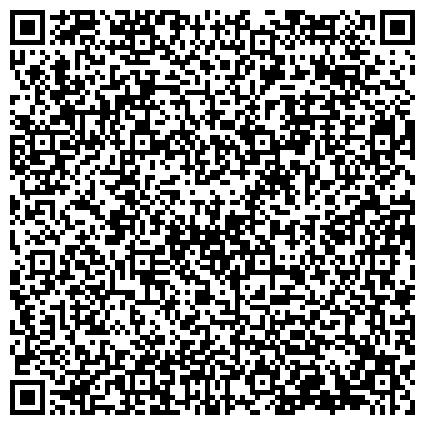 QR-код с контактной информацией организации Нотариус Ярославцева Ирина Владимировна, ЧП