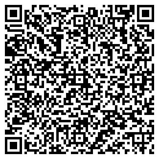 QR-код с контактной информацией организации ДЕВИЗА, ООО