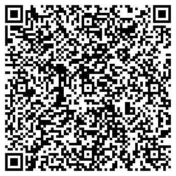 QR-код с контактной информацией организации Лер, ЧП