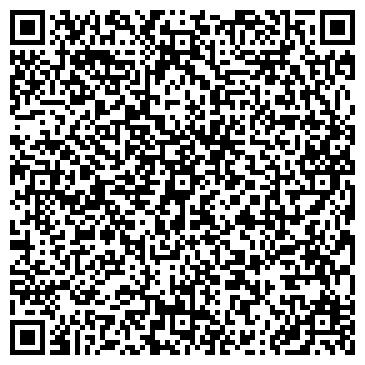 QR-код с контактной информацией организации Бублик Т Н, ЧП (Нотариус)