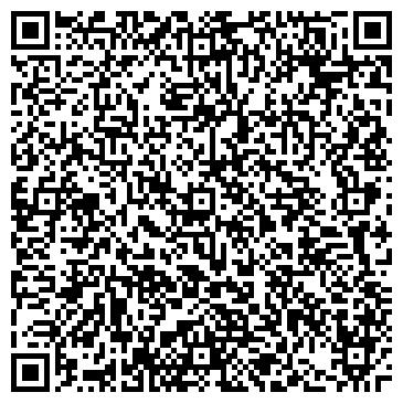 QR-код с контактной информацией организации Пашута Татьяна Николаевна, ЧП