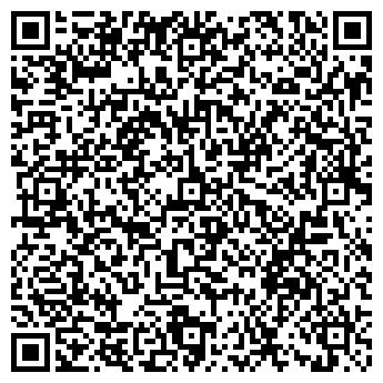 QR-код с контактной информацией организации Фемида Грант, ООО