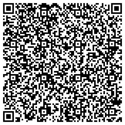 QR-код с контактной информацией организации Юридическое агентство АПЕКС, ООО