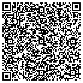 QR-код с контактной информацией организации Легал компани, ЧП