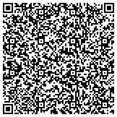 QR-код с контактной информацией организации ЮК'А - юридическая консультация, адвокаты, ЧП