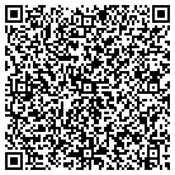 QR-код с контактной информацией организации ДИСКОНТ-УКРАИНА, ООО