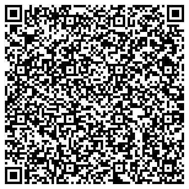 QR-код с контактной информацией организации Адвокат Шитов Игорь Юрьевич