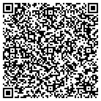 QR-код с контактной информацией организации Миранда ЮК, ООО
