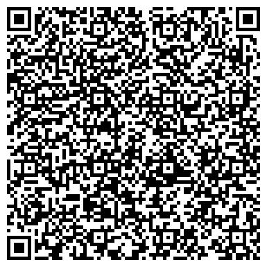 QR-код с контактной информацией организации Юридическая компания Консультационно-правовая лига, ООО