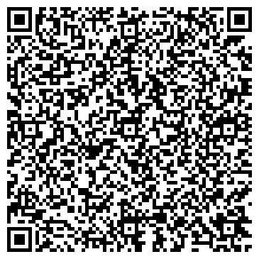 QR-код с контактной информацией организации 1-ый Народный рейтинг юристов Украины, Компания