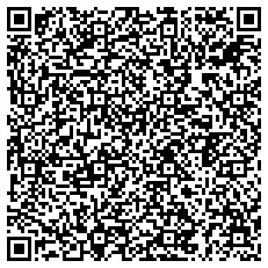 QR-код с контактной информацией организации Лекс форт, Юридическая фирма
