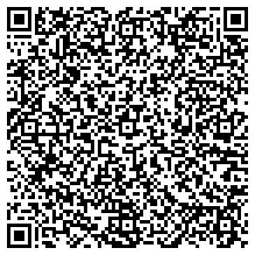 QR-код с контактной информацией организации Артишук Олег Викторович, ЧП