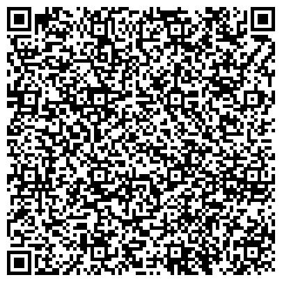 QR-код с контактной информацией организации Би.Ай.ЭМ, международная адвокатская компания, ООО