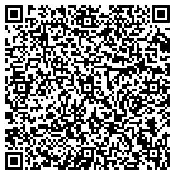 QR-код с контактной информацией организации Алтер, ООО