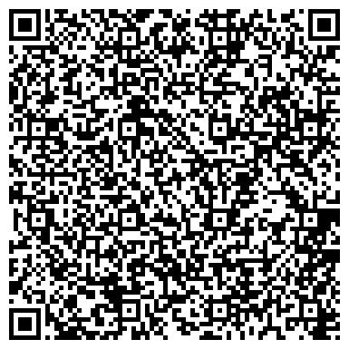QR-код с контактной информацией организации ВЭД Консалт, ООО