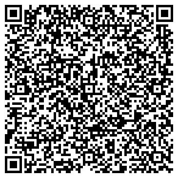 QR-код с контактной информацией организации Бюро переводов Stellings, ООО