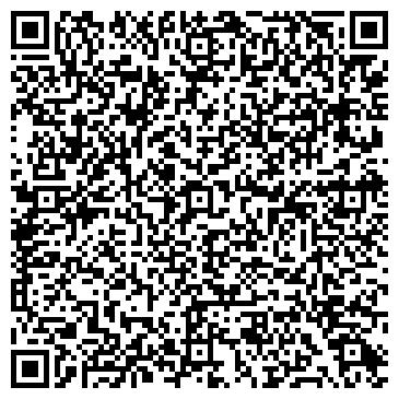 QR-код с контактной информацией организации Визовый центр, ООО