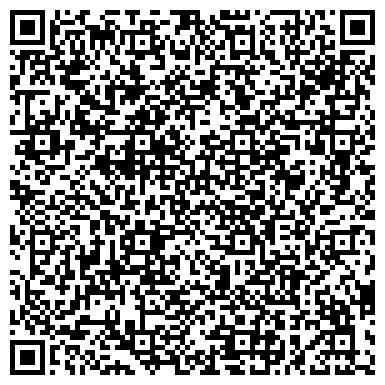 QR-код с контактной информацией организации Туристическая компания Agency Travel, ЧП
