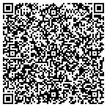 QR-код с контактной информацией организации Гет Виза (Get-Visa), ООО