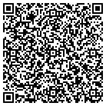 """QR-код с контактной информацией организации ООО """"Медстрахсервис"""""""