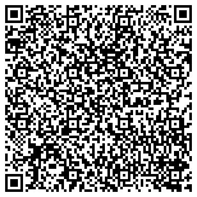 QR-код с контактной информацией организации Нотариус Катчик Юлия Анатольевна