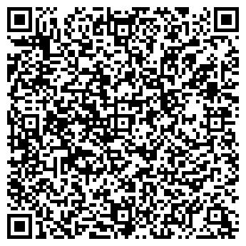 QR-код с контактной информацией организации ИКС-МЕГАТРЕЙД, ДЧП