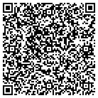 """QR-код с контактной информацией организации ЧП """"ЛИДЕР-Ч"""""""