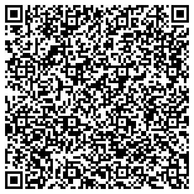 QR-код с контактной информацией организации Другая Юридическая компания
