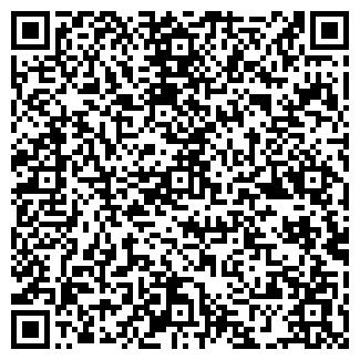 QR-код с контактной информацией организации ИМАТЕК-ЭСКО, ООО