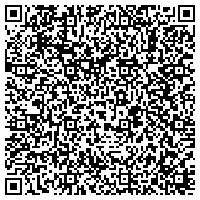 QR-код с контактной информацией организации LTD Кондитерский дом «ЛЯ РОШЕЛЬ»