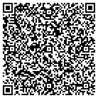 QR-код с контактной информацией организации Юниверсал-тур
