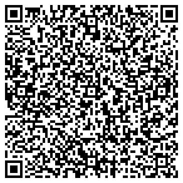 QR-код с контактной информацией организации Компания Р-Стил, ООО