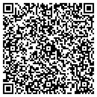 QR-код с контактной информацией организации ЧП ИНСТРУМЕНТАЛ