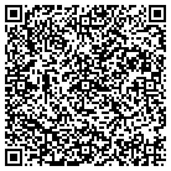 """QR-код с контактной информацией организации ООО""""ГЕККОН"""""""
