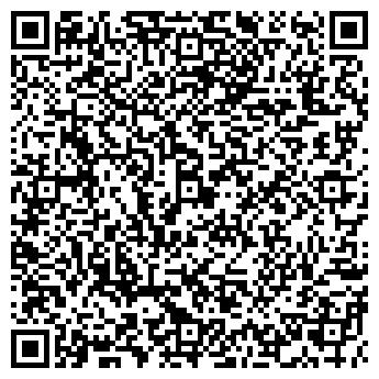 QR-код с контактной информацией организации Субъект предпринимательской деятельности СПД Сазонов В. В.