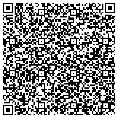 QR-код с контактной информацией организации Центр регионального развития и строительства, ООО