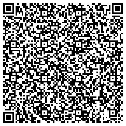 """QR-код с контактной информацией организации Адвокатское бюро """"Бурлаков, Шмалий и партнёры"""""""