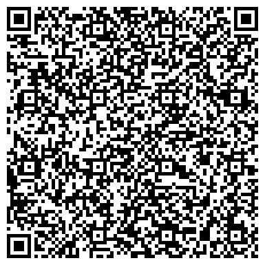 QR-код с контактной информацией организации Глобал Консалтинг, ООО